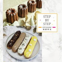 【微甜時光】茶香檸時光閃電泡芙(一盒四入) & 香草可麗露(一盒四入) 組合