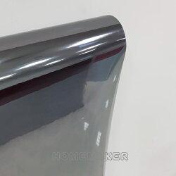 優質靜電隔熱窗貼_RN-TMS-T07A(黑灰色)