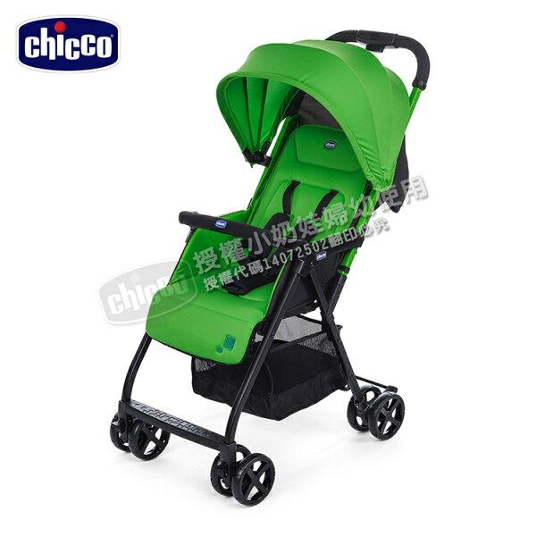 小奶娃婦幼用品:Chicco-Ohlala都會輕旅手推車(檸檬綠)