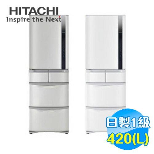日立 HITACHI 420L 五門變頻電冰箱 RS42FJL