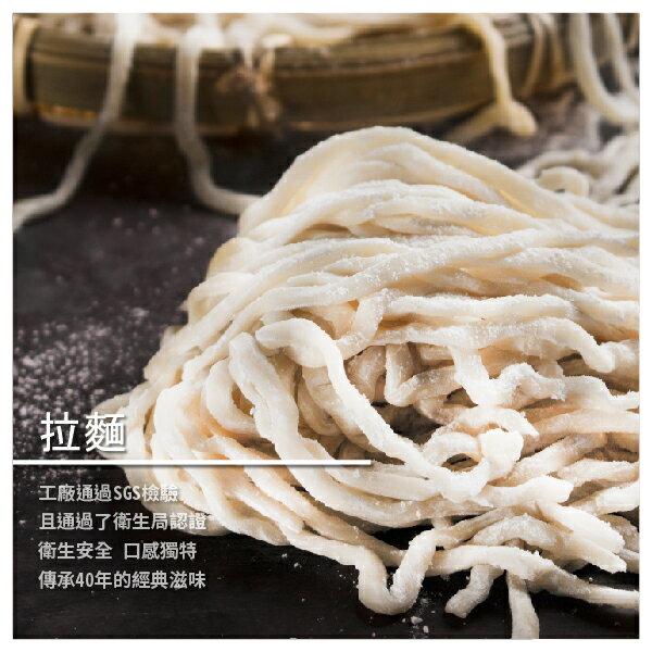 【憶仙汕頭麵】拉麵 1台斤/入
