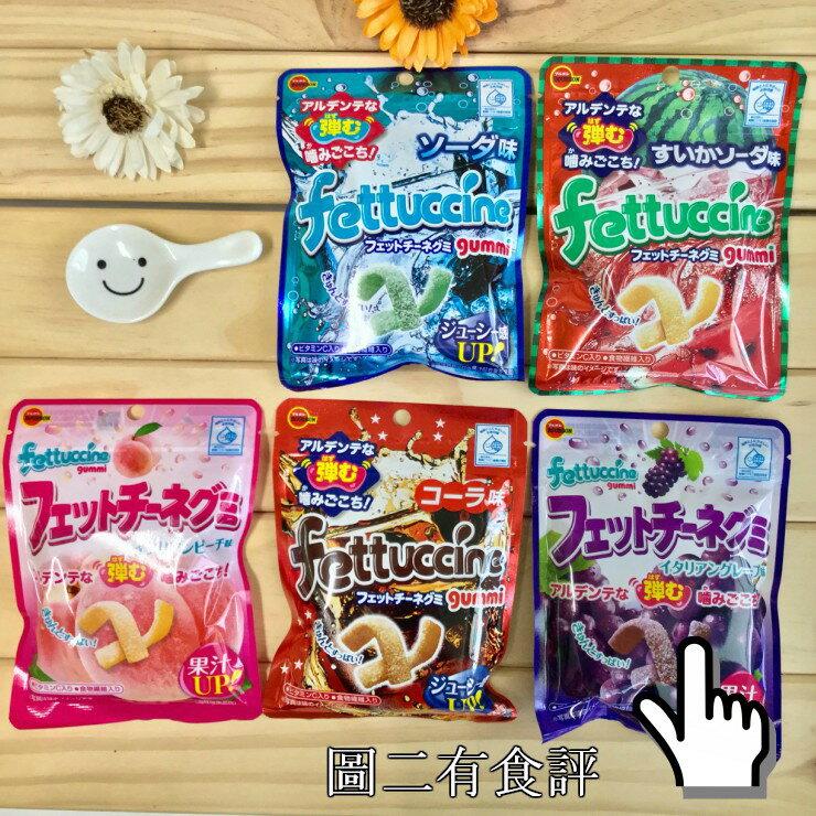 【春哥試吃】北日本 (六種口味) BOURBON fettuccine 軟糖 50g