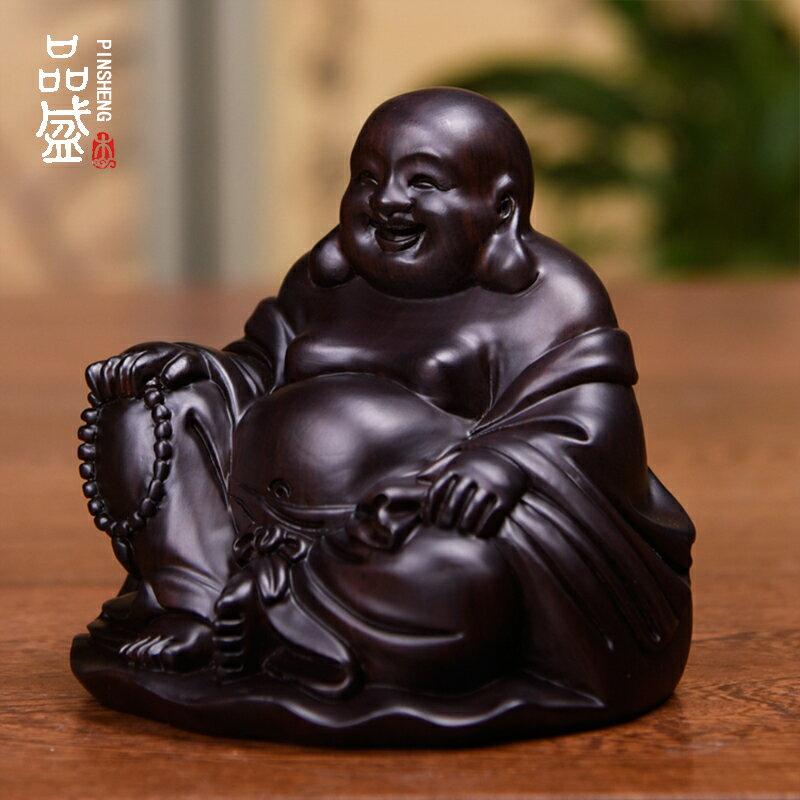 黑檀木雕彌勒佛像坐笑佛坐佛小大號實木雕刻紅工藝品擺設汽車擺件1入