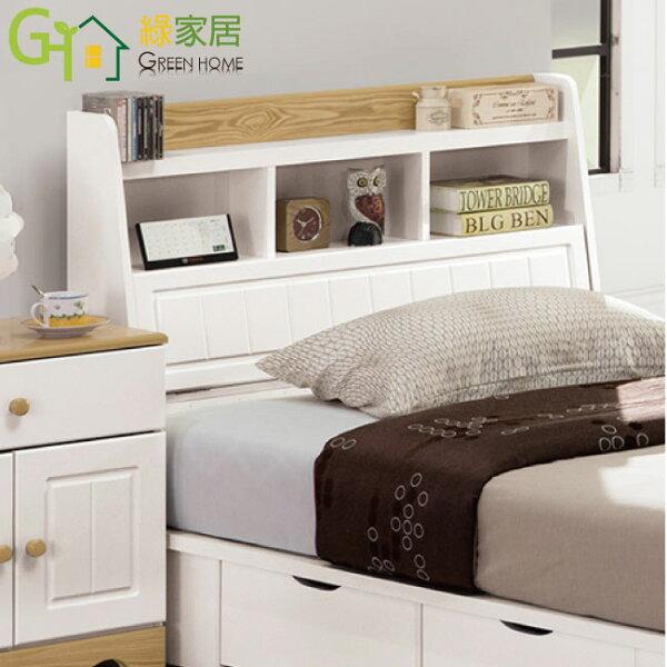【綠家居】喬希亞時尚3.5尺雙色單人床頭箱