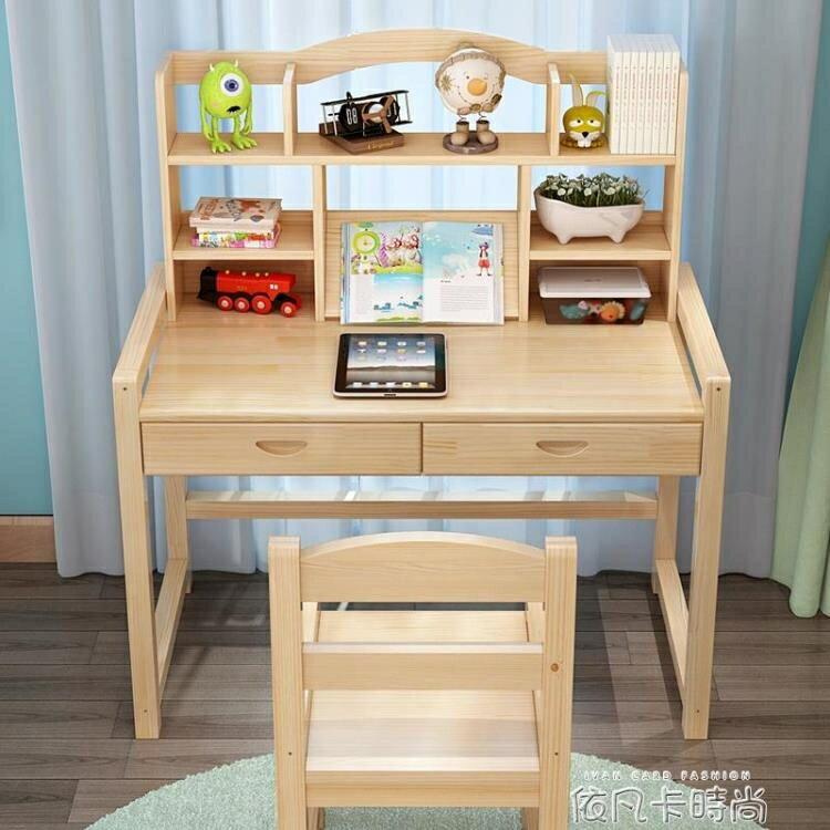 全實木學習桌兒童書桌家用小學生寫字桌椅套裝可升降培訓桌課桌椅 摩登生活百貨