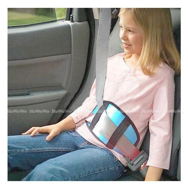 寶寶安全帶調整器 安全帶固定器 安全帶護套 SS01144