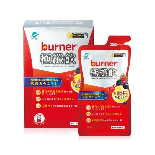 船井 burner倍熱 極纖飲 7包/盒【buyme】