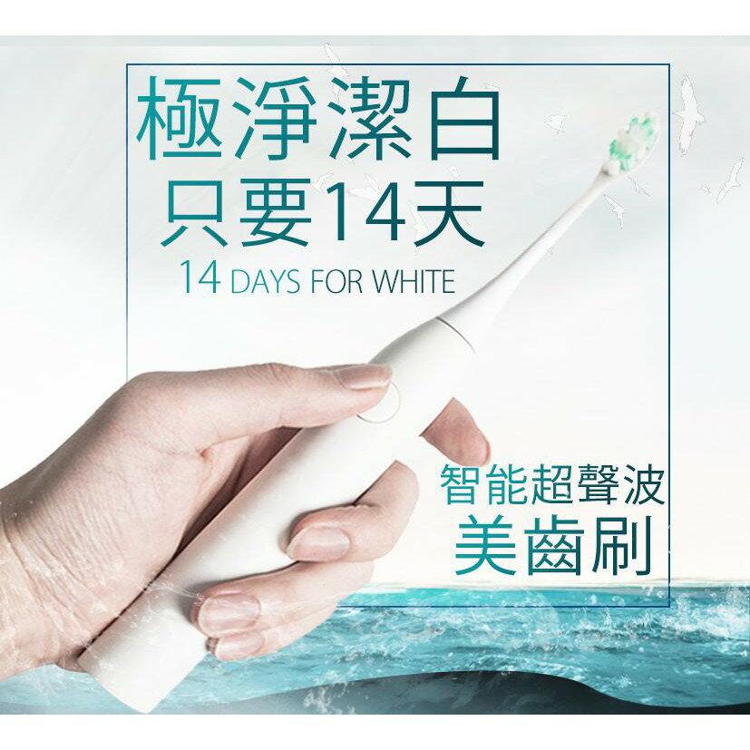 SUPERWHITE 智能超聲波白齒刷 電動牙刷 牙齒美白 潔牙 口腔保健【Future Lab.未來實驗室】