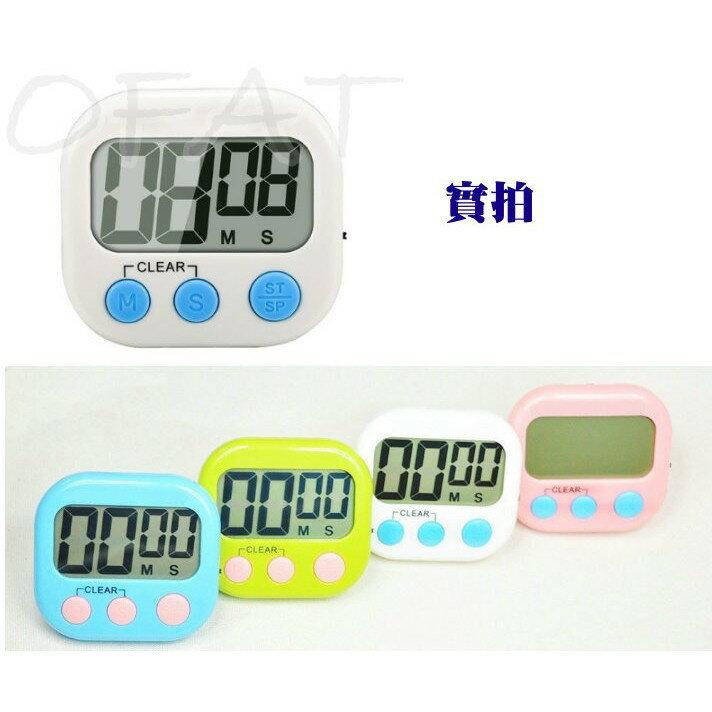 現貨 計時器 直播計時器 可正數倒數 超大螢幕 超大聲 電子倒數計時器 定時器 定時提醒器 【HF77】 3