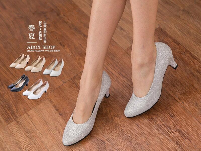 ★399免運★格子舖*【KP9952】MIT台灣製 韓版時尚素色皮革 柔軟內裡 6CM尖頭高跟鞋 5色 1