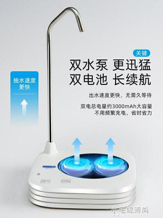 抽水器大桶純凈出水飲水機礦泉水自動上水吸壓水器 小宅妮 【新年鉅惠】