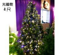 幫家裡聖誕佈置裝飾推薦聖誕樹及聖誕花圈到X射線【X020001】4尺光纖樹,聖誕樹/聖誕佈置/聖誕節/會場佈置/聖誕材料/聖誕燈/聖誕佈置裝飾推薦就在X射線 精緻禮品推薦幫家裡聖誕佈置裝飾