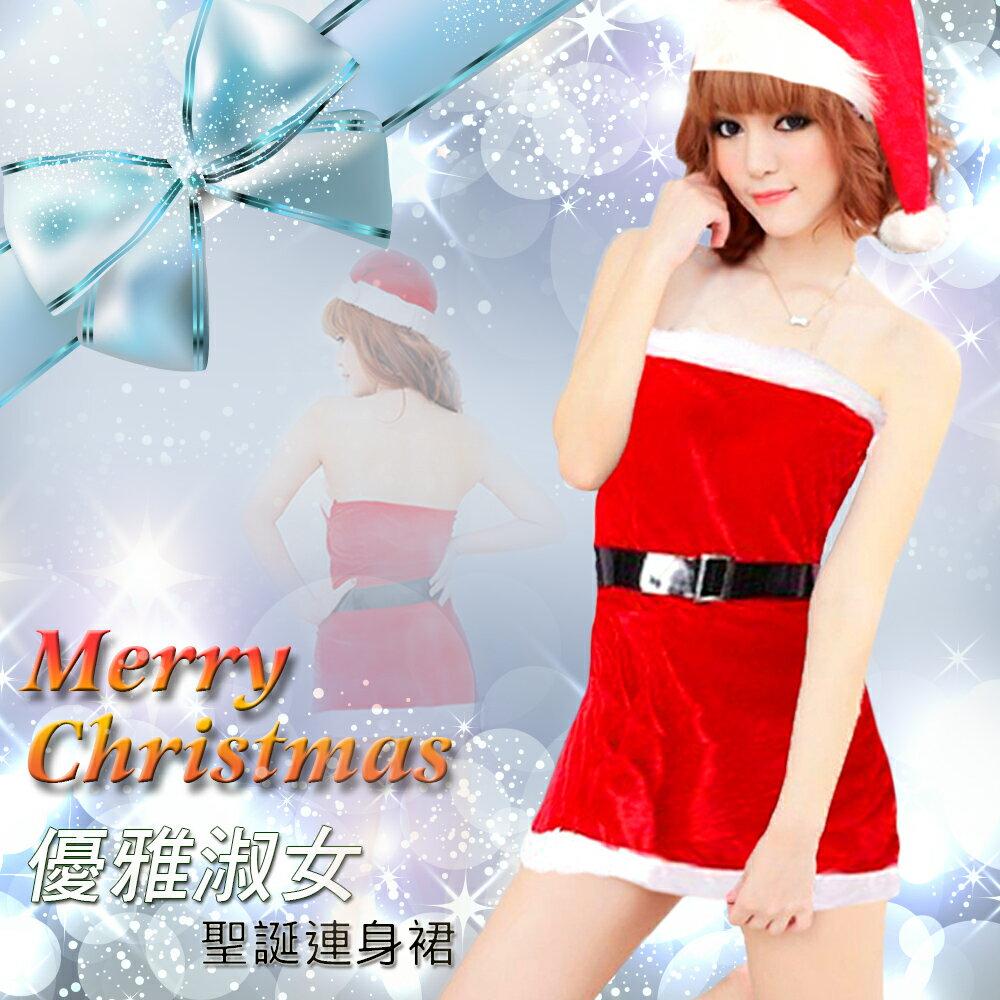 優雅淑女 聖誕服 性感聖誕裝 cosplay 夜店表演服 聖誕節 情趣性感睡衣 可愛性感短裙 L854