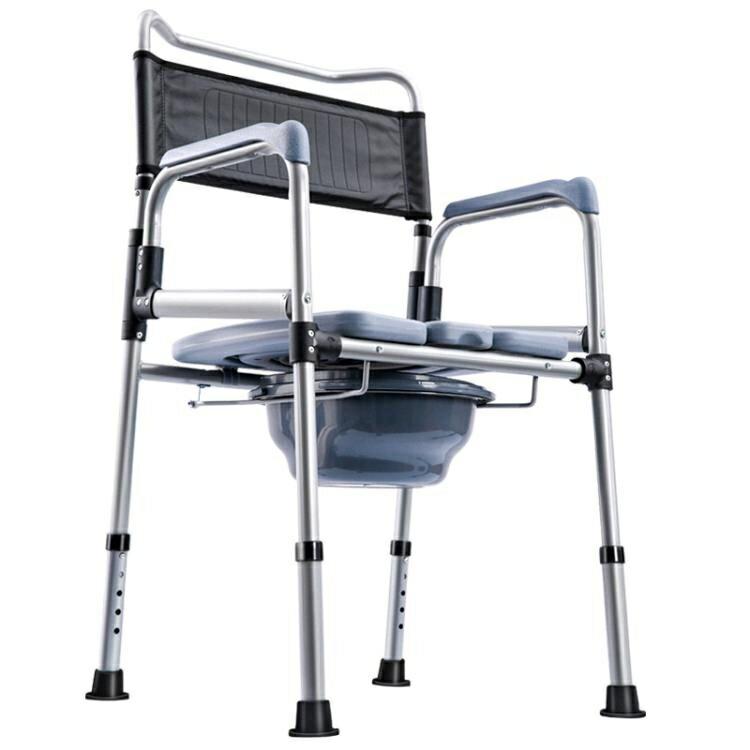 【快速出貨】老人坐便器病人坐廁椅殘疾人座便椅子家用可移動折疊孕婦馬桶凳子   七色堇 元旦 交換禮物