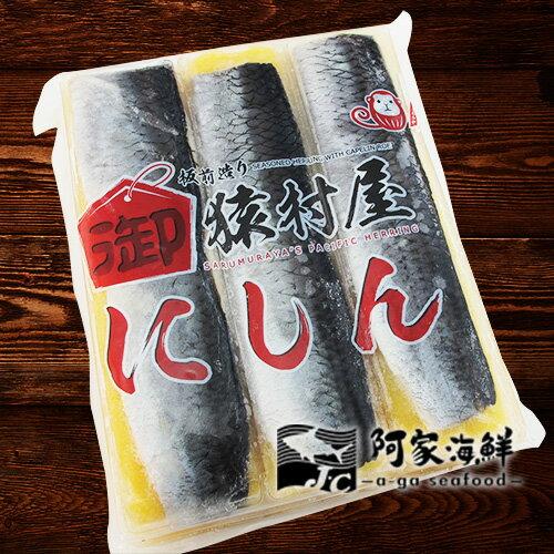 猿村屋黃金魚尼信(鯡魚卵/壽司柳葉魚卵) 二種規格