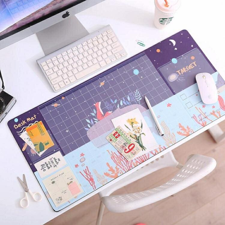 滑鼠墊 小清新桌墊韓國創意多功能辦公桌墊超大號鼠標墊桌墊  創時代 新年春節  送禮
