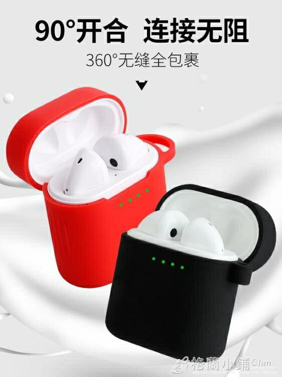 華為freebuds2保護殼榮耀flypods pro耳機盒保護套無線藍芽耳機套  創時代 雙12購物節