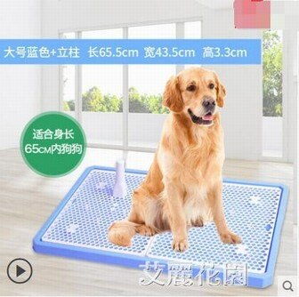 狗狗廁所大號大型便盆小型犬屎尿盆自動拉便神器沖水寵物用品創時代3C 交換禮物 送禮