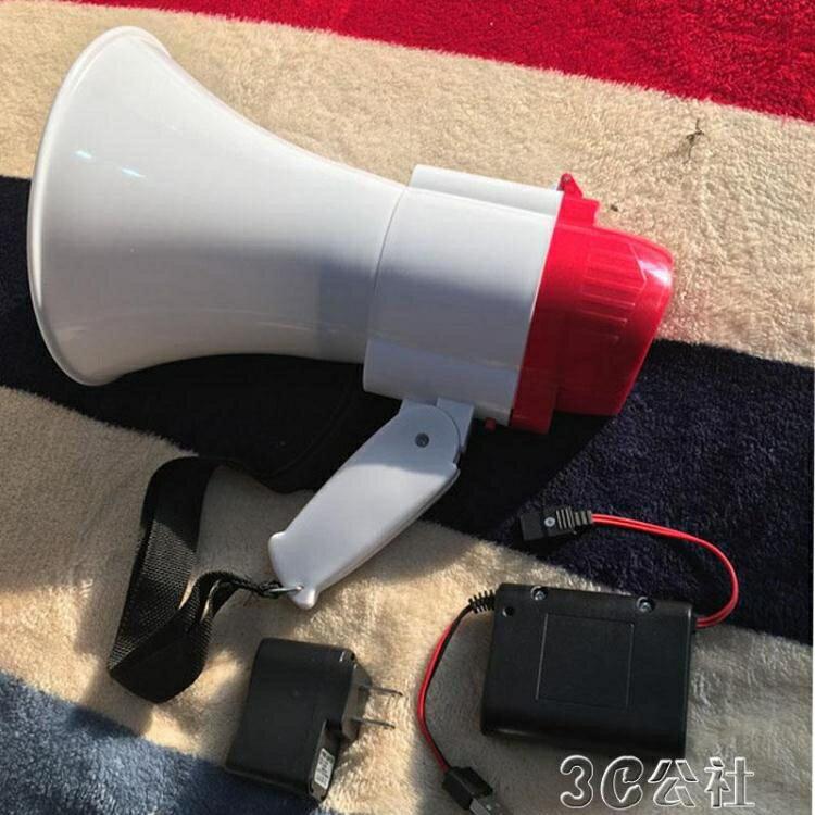 擴音器可充電錄音手持喊話器做生意地攤叫賣喇叭超市嗽叭廣播宣傳擴音器創時代3C 交換禮物 送禮