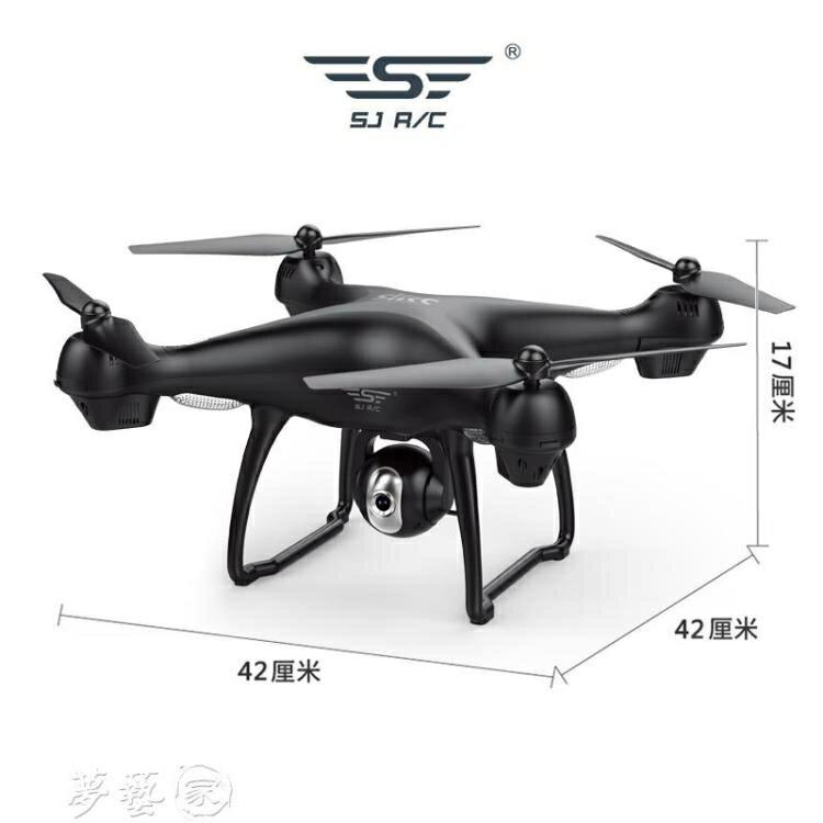 無人機四軸無人機高清專業飛行器雙智慧跟隨返航定高遙控飛機創時代3C 交換禮物 送禮