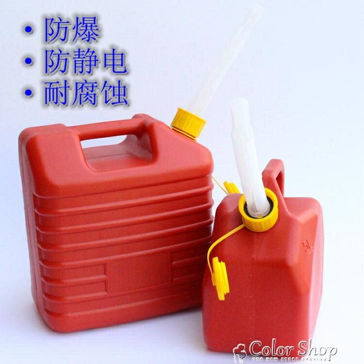 汽油桶加厚汽油桶便捷式塑料桶 防靜電防爆塑膠桶  創時代 新年春節  送禮