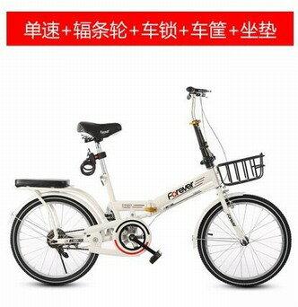 永久折疊自行車女式超輕成人便攜變速男學生輕便16/20寸小型單車創時代3C 交換禮物 送禮
