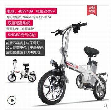 Bremer電動自行車可折疊鋰電池電瓶車助力代駕男女代步小型電動車創時代3C 交換禮物 送禮