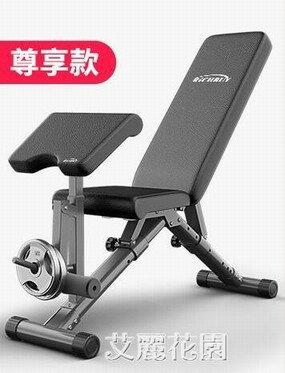 啞鈴凳家用可折疊健身椅多功能仰臥起坐板臥推凳腹肌健身器材創時代3C 交換禮物 送禮