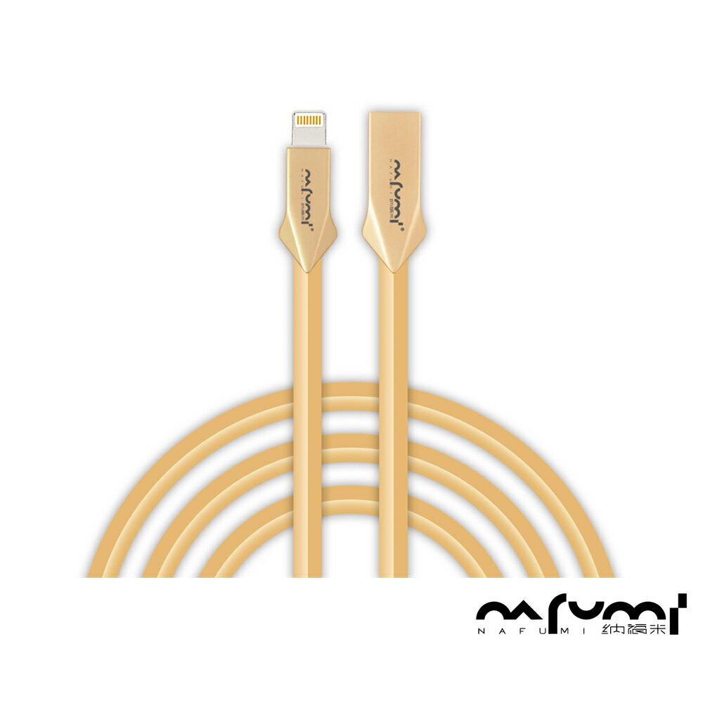 【NAFUMI 納福米】APPLE Lightning Iphone 機甲金屬高性能快充傳輸線(100cm)金色 0