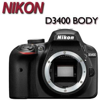 【★送32G+吹球清潔組】Nikon D3400 BODY 單機身【平行輸入】 ATM/黑貓貨到付款加碼送專用鋰電池