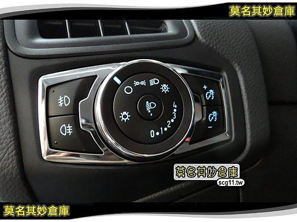 莫名其妙倉庫【BS001大燈開關亮片】18Ecosport福特SUV配件空力套件