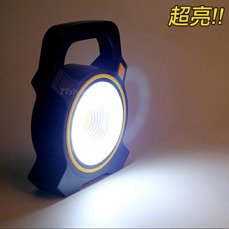 超亮太陽能露營燈 工作燈 警示燈 COBW819