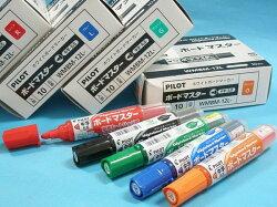 PILOT百樂白板筆 WMBM-12L 可換卡水白板筆 一般中字圓頭 日本製/一盒10支入{定45}