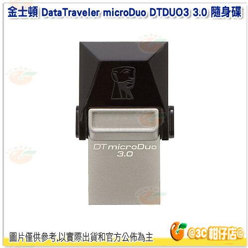 金士頓 Kingston 64GB DataTraveler microDuo USB 雙頭隨身碟 OTG 64G DTDUO3 安卓 平板 0