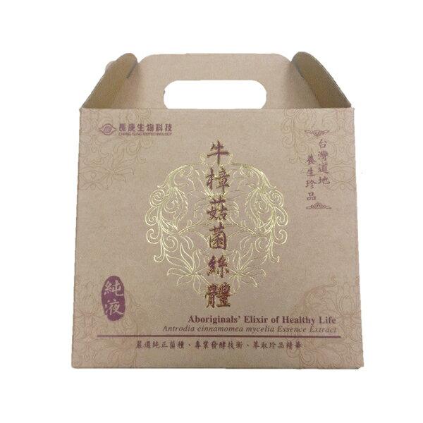 長庚生技牛樟菇純液(20mlx6瓶/盒)x5