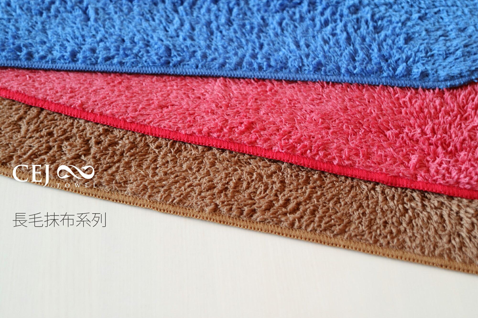 長毛抹布|吸易潔吸水毛巾系列|廚房擦拭、較油面的桌子、神桌(有效清潔香灰)