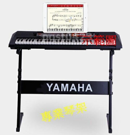 【小工人】教學專用電子琴架 輕量Z型架可升降 H拖盤更加穩固 54-88鍵通用F款電子琴架