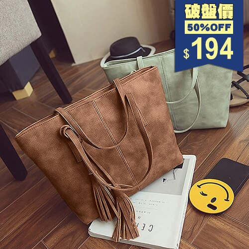 韓版流蘇方格紋側背包 手提包 托特包 包飾衣院 P1724 現貨