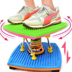 炫彩雙彈簧扭腰跳舞機(結合跳繩.扭腰盤.呼拉圈)跳舞踏步機美腿機跳跳樂.扭扭盤扭腰機.運動健身器材.推薦哪裡買ptt  C188-85A