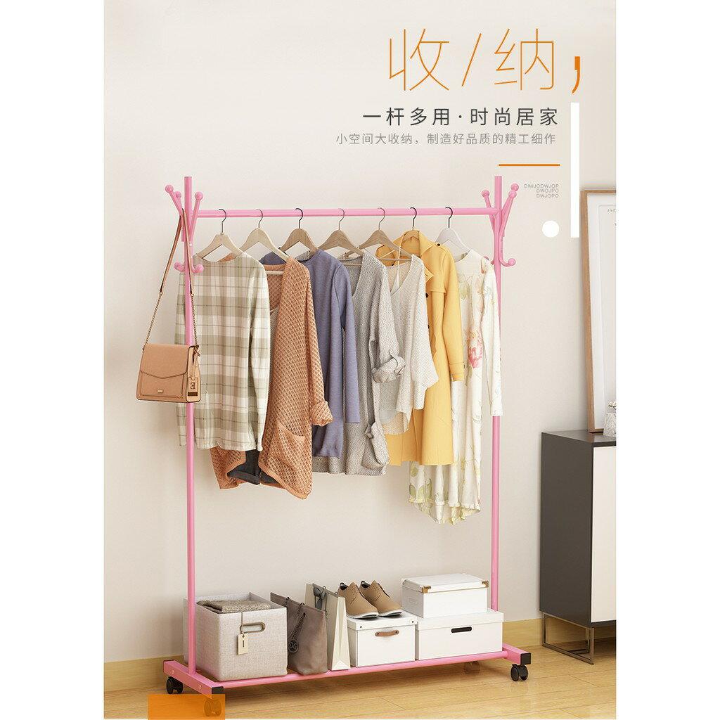 室內掛衣架落地單桿式晾衣架摺疊曬衣架簡易晾衣桿