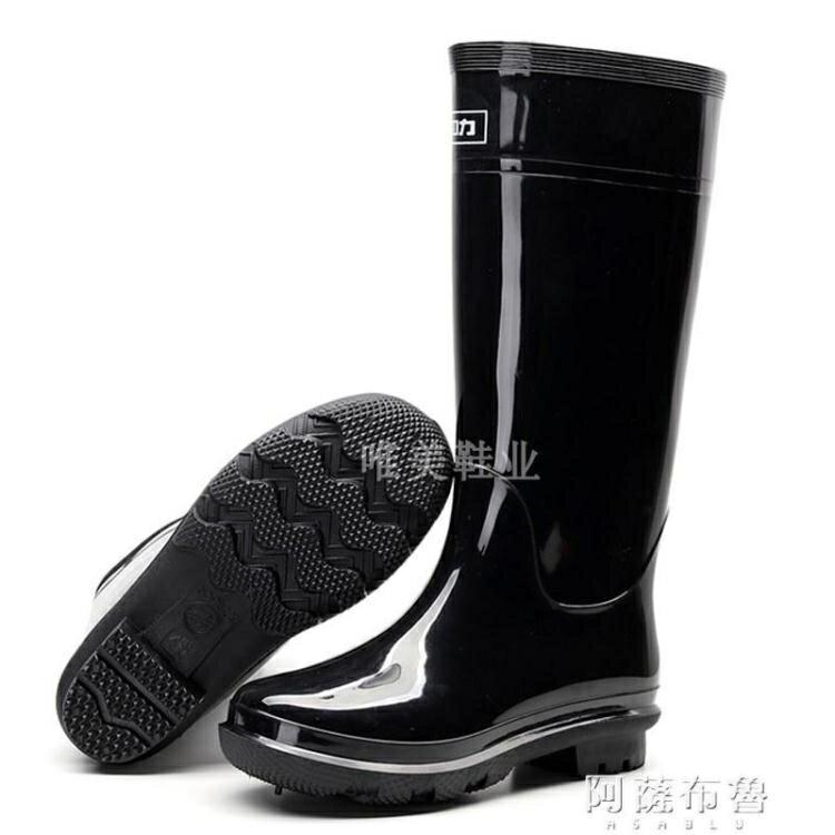 【免運】雨鞋 長筒雨鞋男士水鞋雨靴水靴防滑防水高筒水鞋釣魚塑膠套鞋勞保膠鞋  新品上新 全館85折