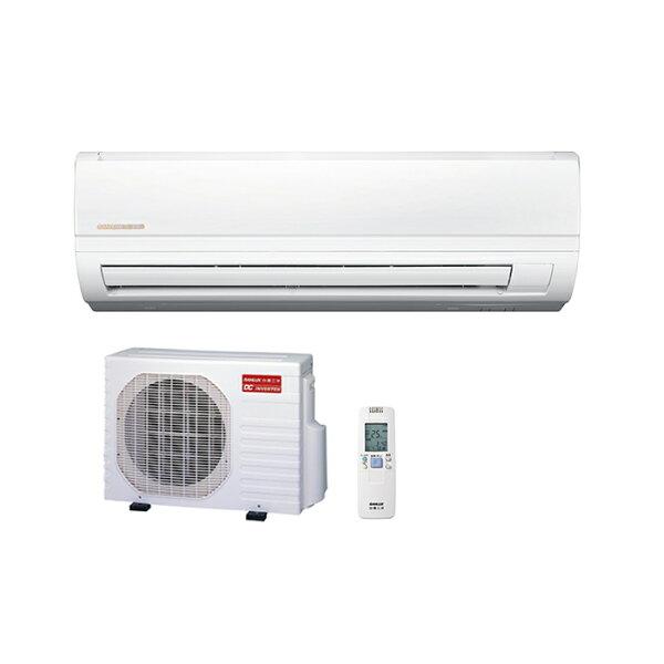 【台灣三洋SANLUX】6-7坪變頻冷暖一對一220V分離式精品型冷氣(SAC-41VH7SAE-41VH7)
