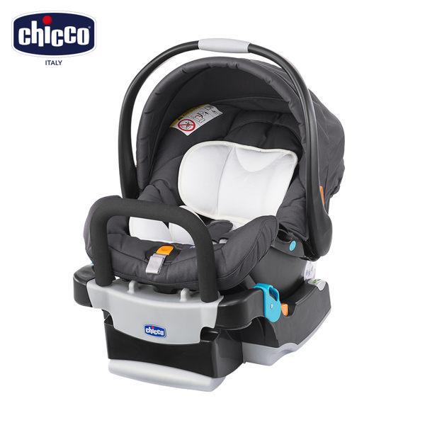 chicco-KeyFit手提汽座(深邃灰)『121婦嬰用品館』