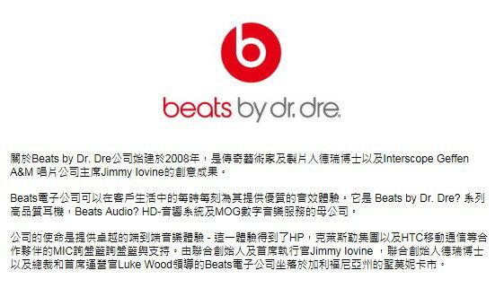 Beats Tour 2.0 耳塞式耳機-限量色 紅色 6