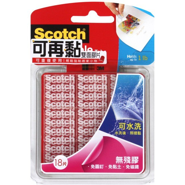卡司 官方   3M Scotch可再黏雙面膠片18片   包 R100 1×1 不殘膠