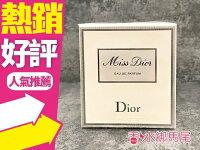 Dior 迪奧推薦Dior香水/Dior唇膏/Dior包包到Miss Dior Dior迪奧 Miss Dior 香氛EDP (淡香精) 50ML◐香水綁馬尾◐