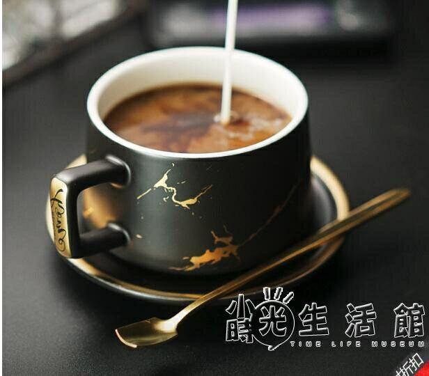 咖啡杯 碟歐式小奢華意式ins風 精致的高級陶瓷網紅杯子套裝