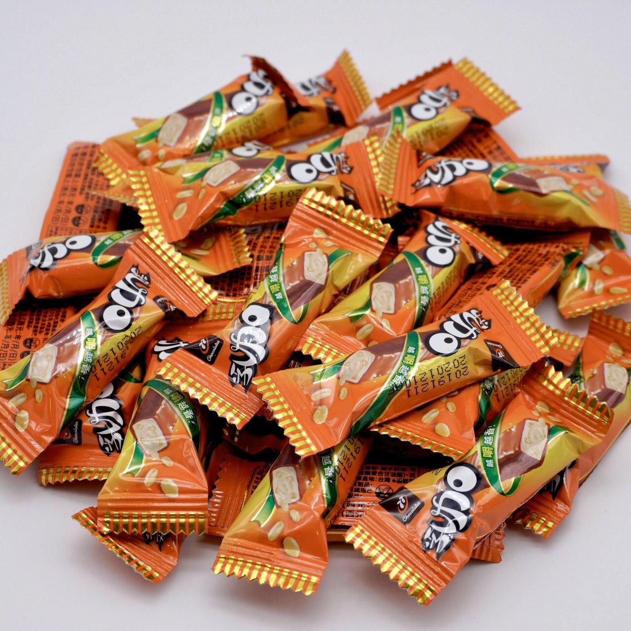 嘴甜甜 七七乳加巧克力 200公克 巧克力系列 糖果 軟糖 巧克力 77乳加 迷你乳加 素食 現貨