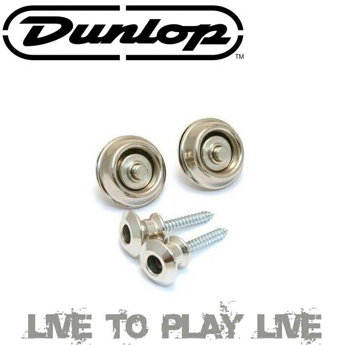 ~非凡樂器~~Dunlop安全背帶扣~SLS系列安全背帶扣~銀色~(U.S.A)