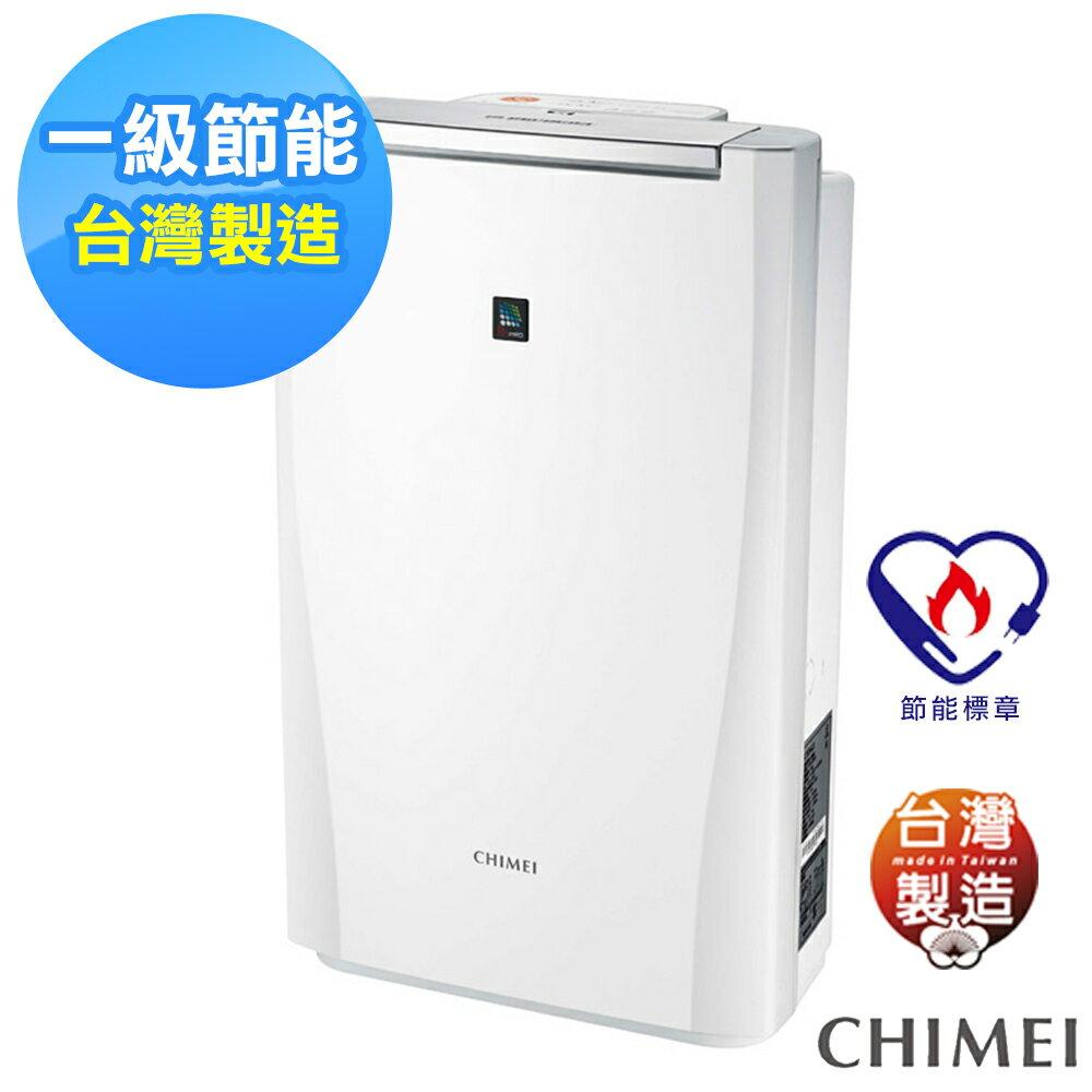 【CHIMEI奇美】8L時尚美型節能除濕機 RHM-C0800T